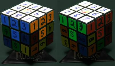 Rubik's Cube Layer One
